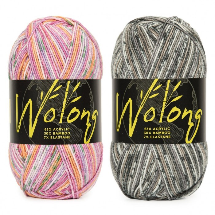 Wolong Garn World of Yarn