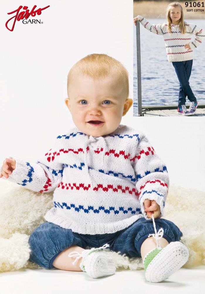mönster barn tröja